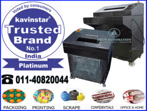 INDUSTRIAL PAPER SHREDDER MACHINE (PAPER KATRAN MACHINE)