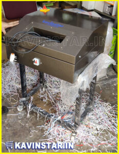 Paper Katran Machine Price in India