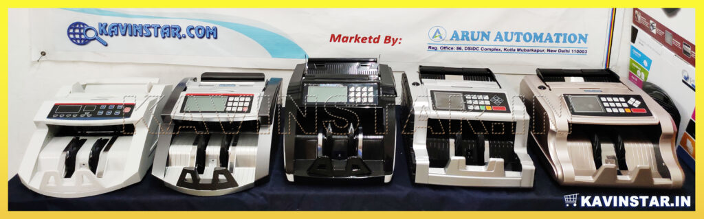 BEST CURRENCY COUNTING MACHINES IN INDIA